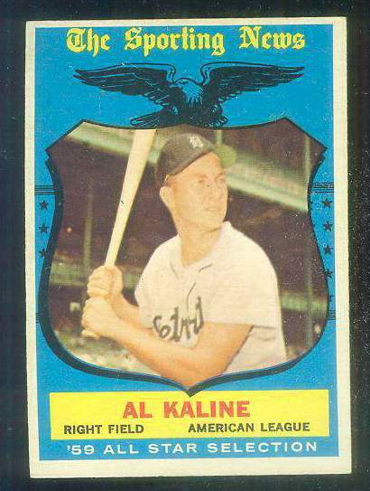 1959 Topps #562 Al Kaline All-Star SCARCE HIGH #.[#a] (Tigers) Baseball cards value