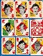 1951 Topps Red Back  - Lot of (14) different
