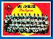 1959 Topps #457 Dodgers TEAM card [#b]