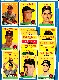 1958 Topps  - INDIANS Starter Team Set/Lot (20/32)