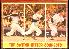 1962 Topps #318 Mickey Mantle In-Action (Yankees)