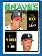 1964 Topps #541 Phil Niekro ROOKIE SCARCE SHORT PRINT (Braves)