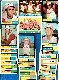 1961 Topps  - REDS - Near Complete LOW# TEAM SET (25/26 + 1)