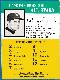 1964 Challenge the Yankees #50 [Also 1965] Carl Yastrzemski [.294] (Red Sox
