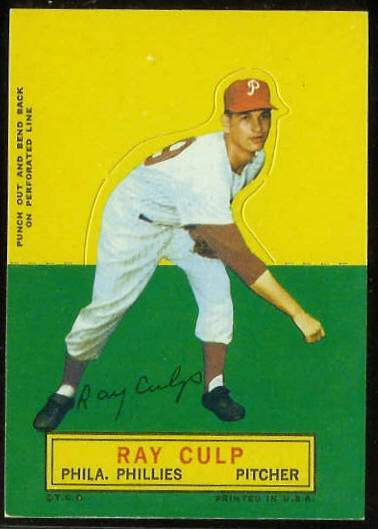 1964 Topps Stand-Ups/Standups - Ray Culp SHORT PRINT (Phillies) Baseball cards value