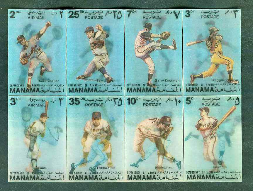 1972 MANAMA Official Postage Stamps SET of (8) (*** AWESOME ***) Baseball cards value