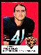 1969 Topps FB # 26 Brian Piccolo ROOKIE (Bears)