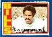 1972 Topps FB #160 O.J. Simpson [#b] (Bills)