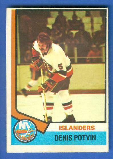 1974-75 O-Pee-Chee/OPC NHL Hockey #195 Denis Potvin ROOKIE Hockey cards value