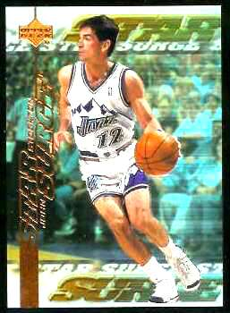 1999-00 Upper Deck Star Surge #S14 John Stockton Basketball cards value