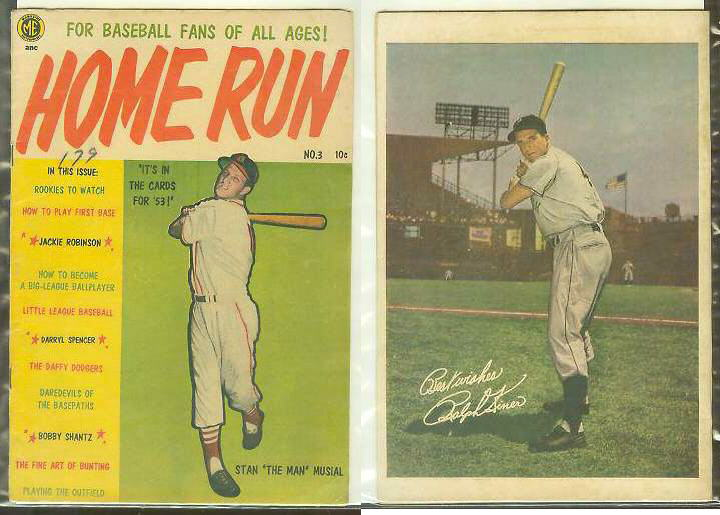 1953 Home Run #3 Comic Book - Stan Musial cover [#b] Baseball cards value