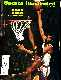 Sports Illustrated (1973/02/19) - Kareem Abdul-Jabbar cover (Bucks)