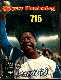 Sports Illustrated (1974/04/15) - HANK AARON '715' (Braves)