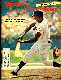 Sports Illustrated (1965/08/23) - Tony Oliva (Twins) cover