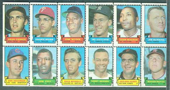 1969 Topps STAMP PANEL [h]- Dean Chance,JIM BUNNING,GAYLORD PERRY Baseball cards value