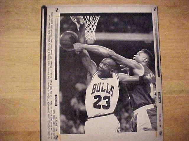 WIREPHOTO: Michael Jordan - {06/02/91} 'Hammer Time' (Bulls) Basketball cards value