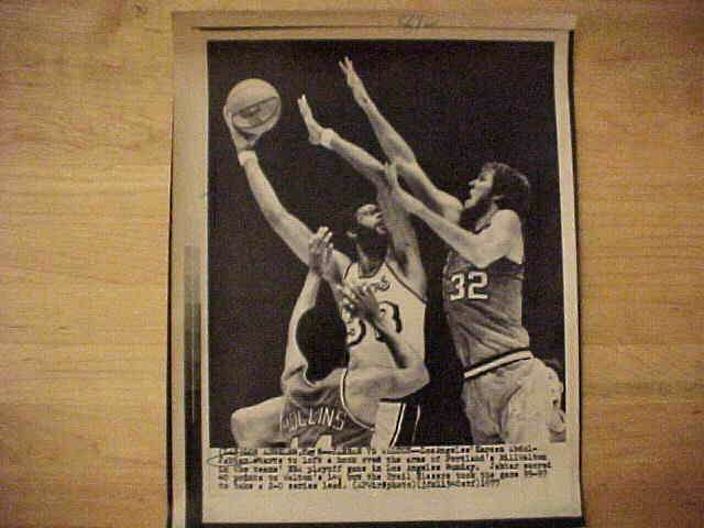 WIREPHOTO: Kareem Abdul-Jabbar - {06/09/85} 'Happy MVP' (Lakers) Basketball cards value