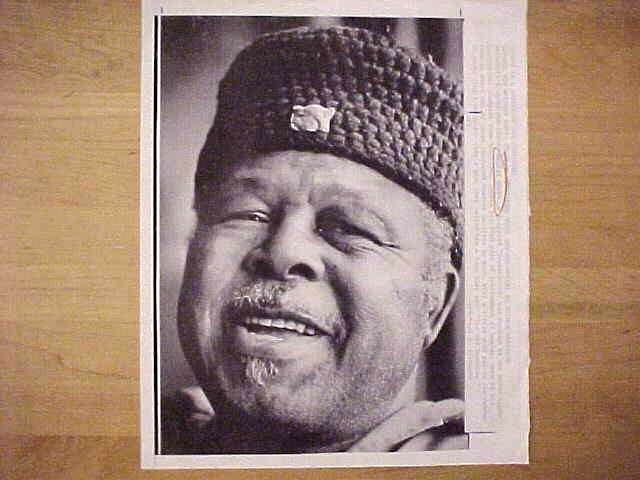 WIREPHOTO {Boxing}: Archie Moore - {09/26/85} 'The Old Mongoose' Boxing cards value