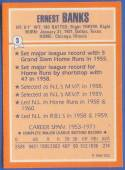 1985 All-Time Record Holders (Topps)  Baseball card back